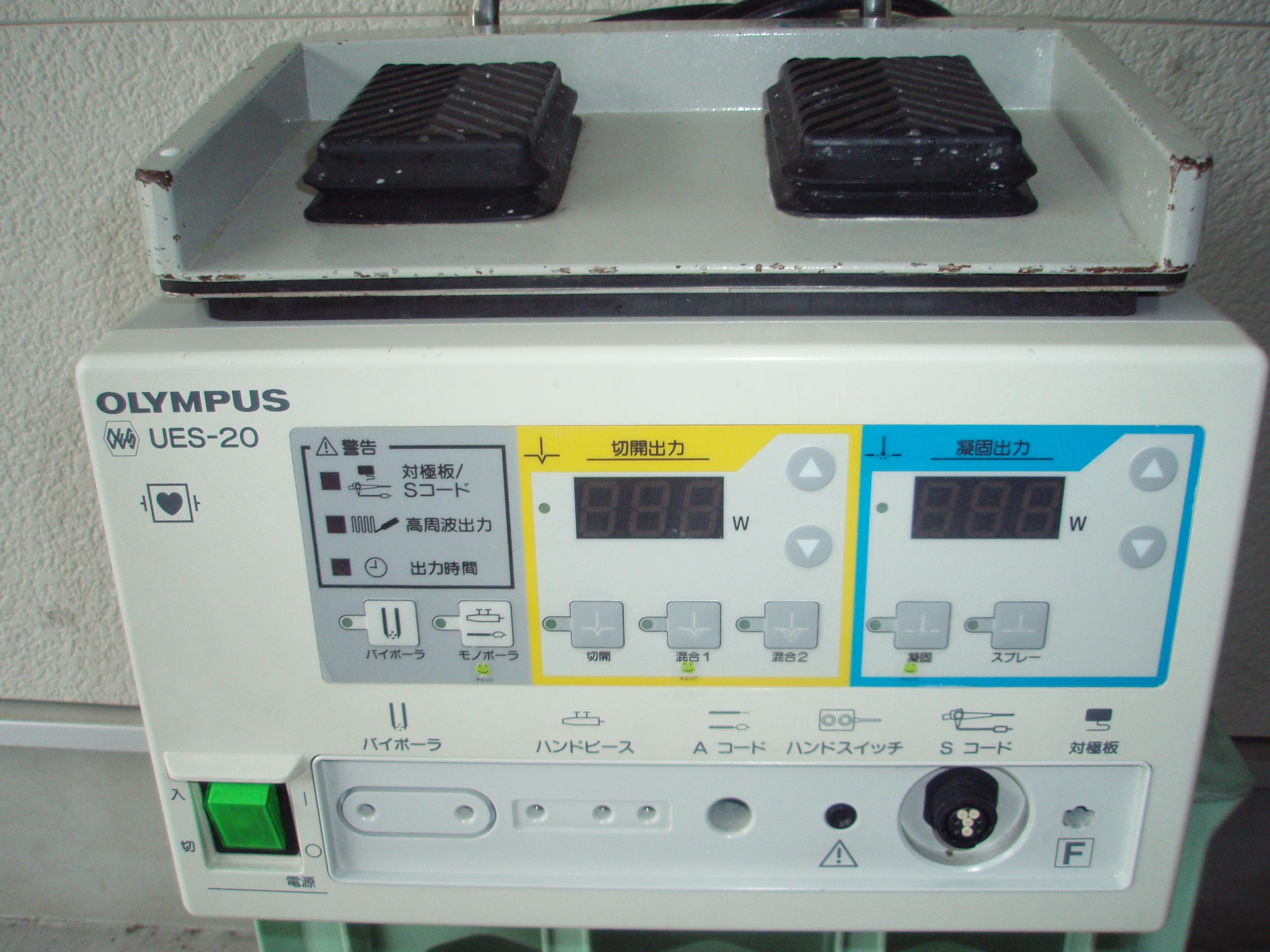 UES-20
