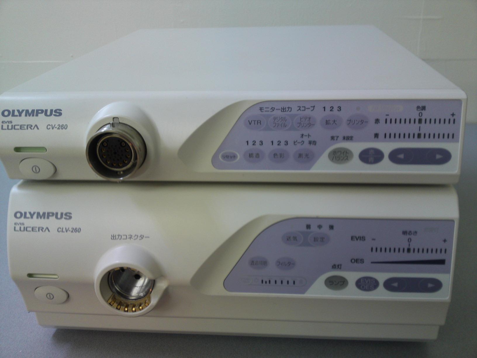 CV-260&CLV-260