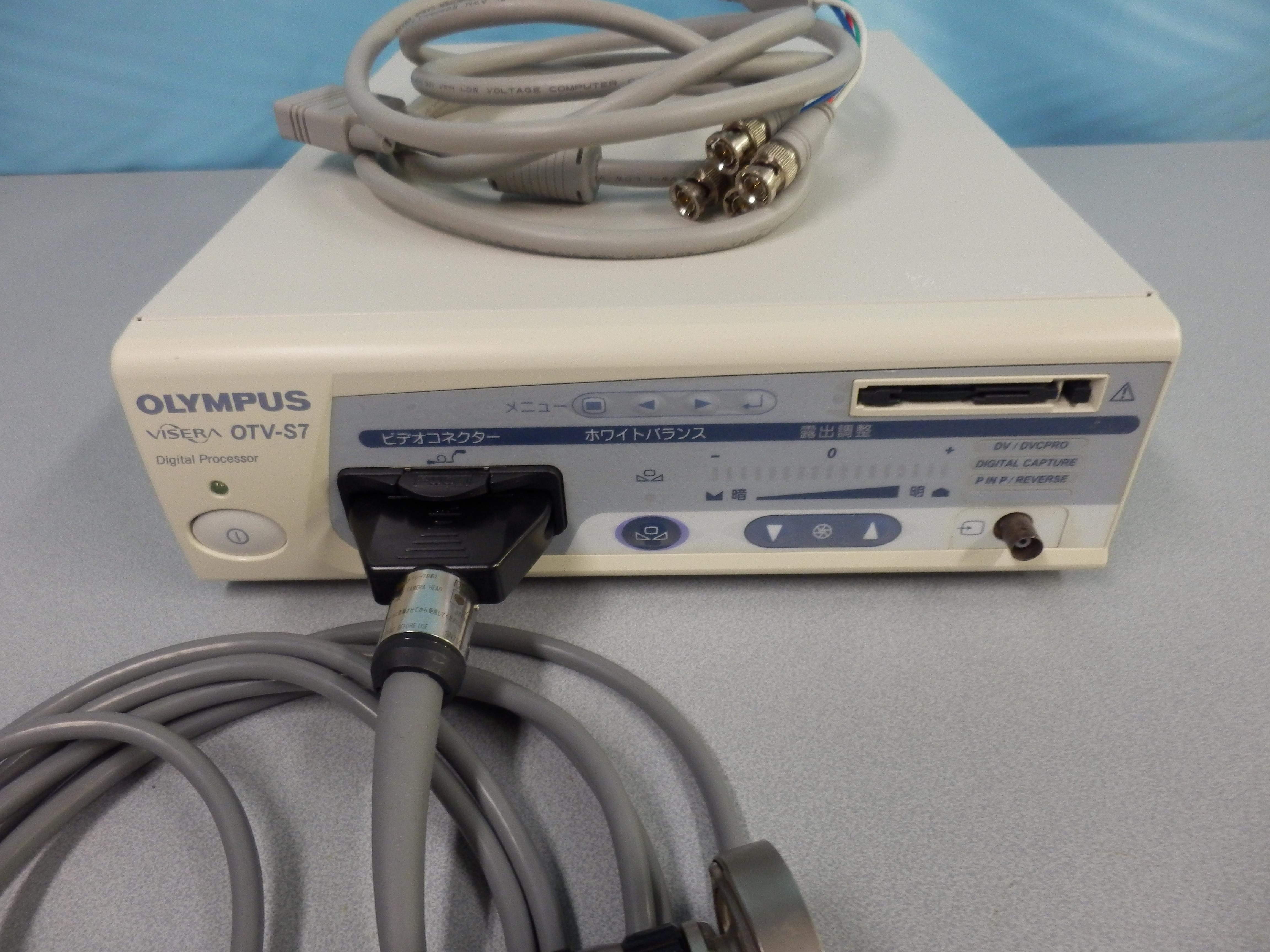 VISERAビデオシステム  OTV-S7VD. OTV-S7H-NA